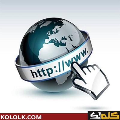 البحث عن فوائد وأضرار الإنترنت