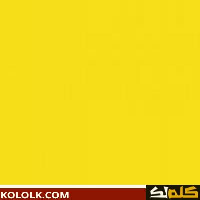 ماذا يعني اللون الأصفر