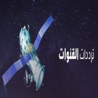 تردد اشارة قناة دبي للقرآن الكريم 2022 Dubai Holy Quran