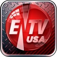 تردد اشارة قناة ENTV المنطقة الشرقية