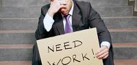 تقرير صحفي عن البطالة