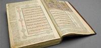 أول ما نزل من القرآن الكريم