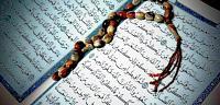 طرق ووسائل إبداعية لحفظ القرآن
