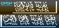 فضل تعزية أهل الميت