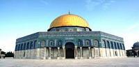 ما أهمية وفائدة المسجد الاقصى بالنسبة للمسلمين