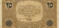 سقوط الدولة العثمانية