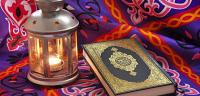 تعبير عن رمضان