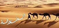طريقة كيف تولى عثمان الخلافة