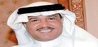 ابعترف محمد عبده