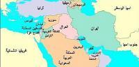 اين تقع وتوجد شبه الجزيرة العربية