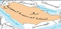 ما أهمية وفائدة موقع شبه الجزيرة العربية