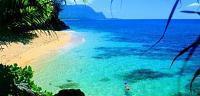 اين تقع وتوجد جزر هاواي