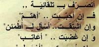 كلام جميل ورائع