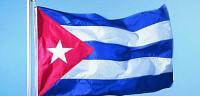 اين تقع وتوجد كوبا على الخريطة