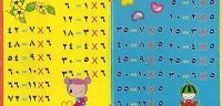 طرق ووسائل لحفظ جدول الضرب للأطفال