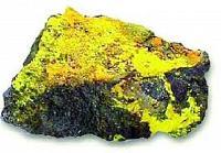طريقة إستخراج اليورانيوم