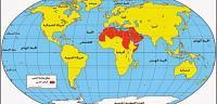 تعريف ومعنى الموقع الجغرافي