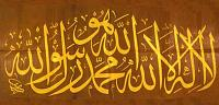 أهمية وفائدة الخط العربي