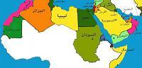 تعرف على ما هى دول المغرب العربي